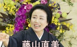 藤山直美さんの画像