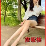 """<span class=""""title"""">【ノブナカなんなん】彦坂桜の美脚がすごい!リポーターも思わず「好きです」!</span>"""